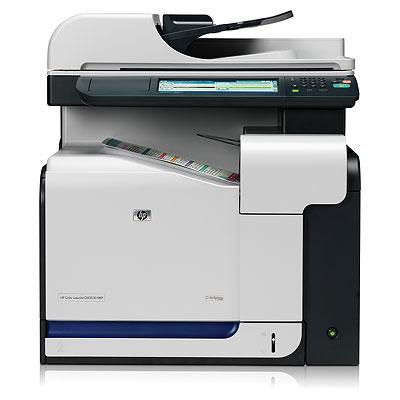 Canon ir 2545 printer